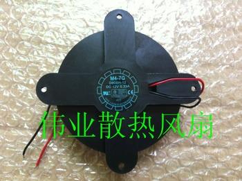 Original Yate Loon D80SH-12 DC12V 0.33A pitch 66MM 103 * 25MM microwave fan