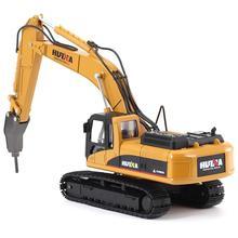 HUINA 7711 1/50 Drill Excavator Alloy Model Engineering Vehi