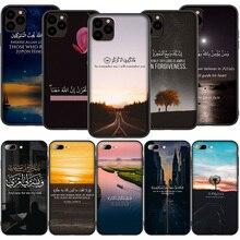 T14 арабский Коран исламский мусульманский силиконовый мягкий чехол для iPhone 12 Mini 11 Pro XS Max XR X 8 7 6 6S Plus 5 5S SE 2020