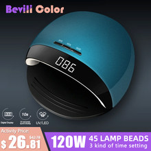 2021 New 120W LED Lamp Nail Dryer 45 LEDs UV Ice Lamp For Drying Gel Manicure Tools 20 seconds quick drying