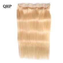 Длинные прямые человеческие волосы для наращивания на заколках#1# 1B#4#8#613#27#32 Человеческие волосы remy на заколках 5 шт