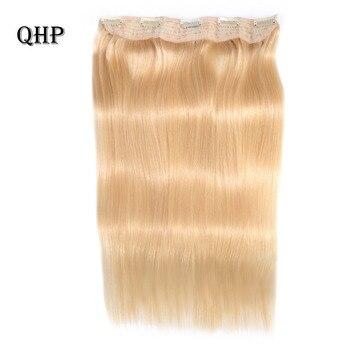 Lange Haar Gerade Clip In Menschliches Haar Extensions #1 # 1B #4 #8 #613 #27 #32 Remy Haar 5 Clips in 1 stück Menschliches Haar