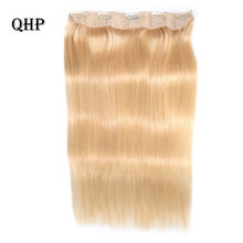 Long Hair Straight Clip In Human Hair Extensions #1#1B #4 #8 #613 #27 #32 Remy Hair 5 Clips in 1 piece Human Hair(China)