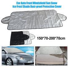 Авто лобовое стекло, защита от солнца, снега, льда, мороза, пыленепроницаемый защитный чехол, защита от солнца на лобовое стекло