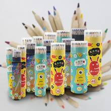 12/18/24/36/48 Colors Wood-Free Professional Erasable pastel pencils sketch drawing colored pencil set Stationery for Students 32pcs professional drawing artist kit pencils sketch charcoal art craft with carrying bag tools