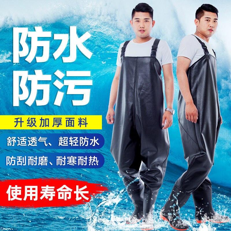 Su pantolon, yarım vücut yağmurluk, yağmur çizmeleri, su geçirmez giysiler, erkek alıcı balık, tek parça su, tam vücut kalınlaşmış