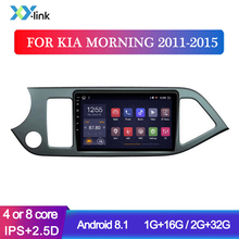 Android car radio for KIA PICANTO morning 2011-2015 GPS navigation system multimedia accessory bluetooth usb no 2 din dvd dvr pc
