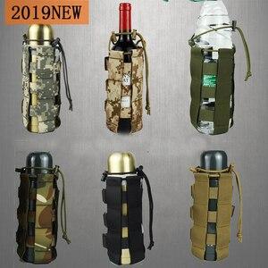 Image 3 - 調節可能な戦術やかんバッグ屋外迷彩水カップカバー多機能戦術的なバッグポータブル水ボトルカバー