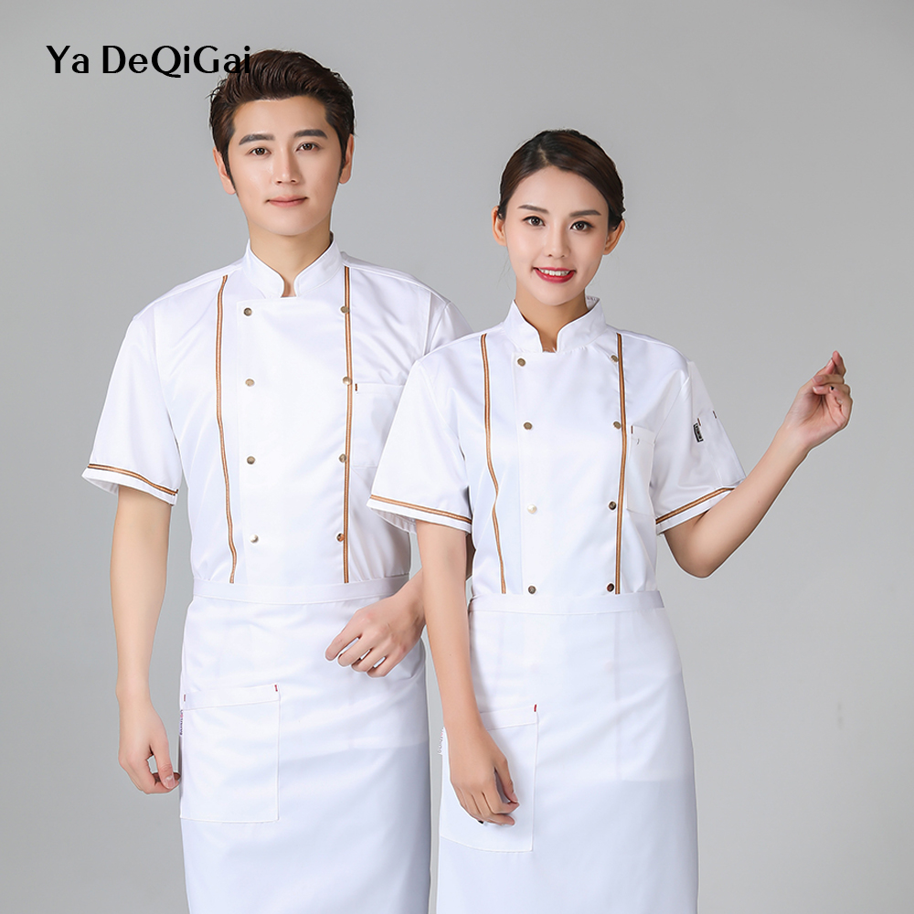 Breathable Casual Shirt Hotel Uniform Baked Goods Bar Back Kitchen Chef Uniform Chef Jackets Cake Master Work Clothes Waitress