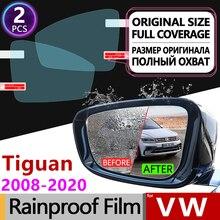 for Volkswagen VW Tiguan MK1 MK2 2008 - 2020 Full Cover Anti Fog Film Rearview Mirror Rainproof Anti-Fog Films Clean Accessories for peugeot 3008 2008 2020 mk1 mk2 3008gt gt full cover anti fog film rearview mirror rainproof accessories 2013 2015 2017 2018
