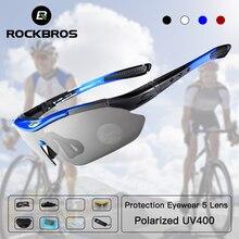 RockBros, поляризационные солнцезащитные очки для велоспорта, для спорта на открытом воздухе, велосипедные очки для мужчин и женщин, велосипедные солнцезащитные очки, 29 г, защитные очки, 5 линз