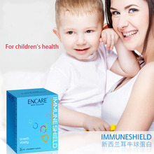 New Zealand Encare Children Health IgG Immune System Care  Antibody Growth  Microbial Balance immune-supporting supplement microbial