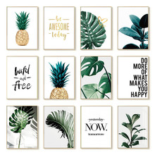 SEAAN Nordic Pineapple Green Leaves Canvas Painting Wall Art Home Decoration Posters and Prints Plant Pictures for Living Room green leaves wall art canvas painting green style plant nordic posters and prints wall art poster pictures for living room 5 19