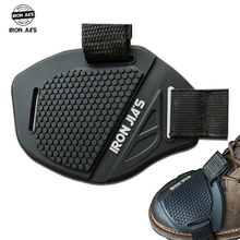 Motorcycle Shoes Protective Gear Shift Pad Resisting Shoes Protection Shifter Boots Protector Motorbike Boot Cover Shift Pad все цены