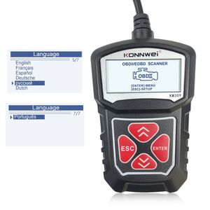 Image 3 - 2020 Newest Professional Car Code Reader Diagnostic Scan Tool KW309 OBD2 Scanner automotive Check Engine Light Tools Mu