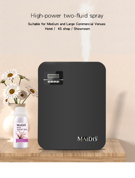 M3200 fragrance machine Scent Unit Essential Oil Aroma Diffuser for commercial venues/ hotel /4S shop/showroom/office