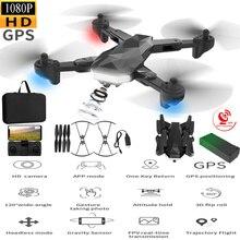 RC Quadcopter FRV Drone GPS 1080P HD Kamera 120 ° Weitwinkel One-key-Rückkehr Fernbedienung Höhe halten Professionelle RC Drone
