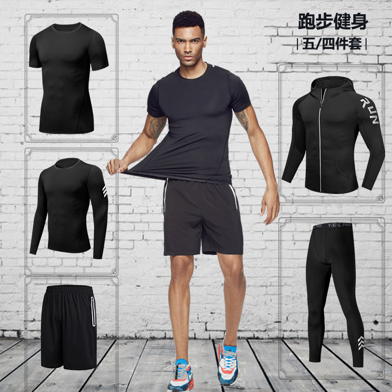 AliExpress Fitness Suit Set Men's Sports Wicking Tights Training Suit