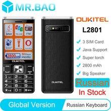 Unlocked Oukitel L2801 Feature Phones Big Screen Triple SIM Speed Dial Russian Keyboard FM Java Senior Cellphone For Old People
