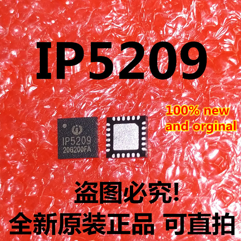 10pcs 100% New IP5209 1P5209 QFN24 Integrated 7 Protocols For Fast Charging Protocol ICs For USB Ports In Stock