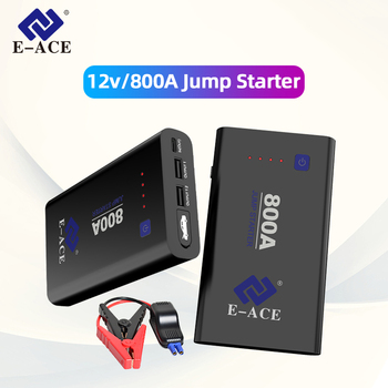 E-ACE Charger Jump Start Auto Buster Car Emergency Booster Battery Starting Device Battery Power Bank 800A 12V