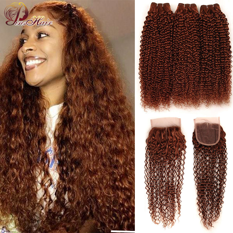Pinshair Peruvian Kinky Curly Human Hair Bundles With Closure Dark Brown Hair 3 Bundles With Closure Red Remy Hair No Tangle