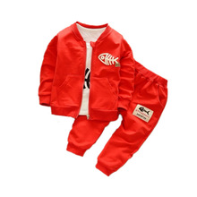 Boys spring and autumn 3Pcs/sets zipper sportswear baby coat clothes