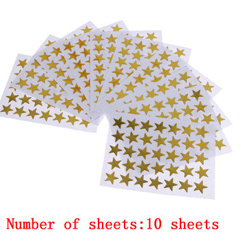 350PCS/bag Child Gilding Reward Flash Sticker Teacher Praise Label Award Five-pointed Star Gold Sticker Self-adhesive Sticker image