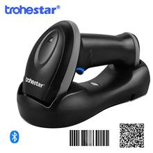 Trohestar Wireless Barcode Scanner 1D 2D Scanners code Reader with Bluetooth QR Code Scanner for Business warehouse supermarket