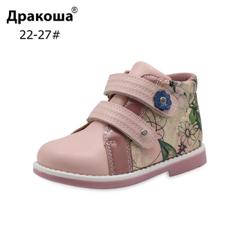 Apakowa Children Shoes Girls Spring Fashion Martin Boots PU Leather Kids School Ankle with Flowers New Eur 22-27 - discount item  43% OFF Children's Shoes