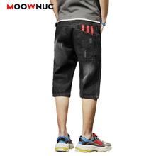 Casual Pants Male Sweatpants Denim Jeans For Men 2020 Summer Streetwear Hip Hop Knee length Trousers Solid Fit Designer Straight jeans for men denim trousers hip hop jeans casual pants autumn sweatpants streetwear male solid hole slim designer straight new