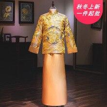 ¡OFERTA 2020! Traje Mao para hombre, nueva colección de novio, vestido de estilo chino casado en la primavera de 2020, ropa dorada para hombre Xiuhe