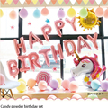 Surprise Party Happy Birthday Activity Background Decoration Boys Girls Children's First Year Scene Layout 087
