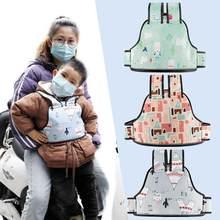 Arnés de seguridad para niños, cinturón de seguridad para montar en bicicleta eléctrica