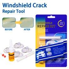 Набор для ремонта сколов и трещин автостекол windshield repair