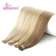 K.S WIGS 1g/s I Tip Stick Keratin Real Remy Hair Straight Pre-Bonded Fusion Hair Extensions 20'' 28''