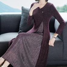 2019 Autumn New Arrival Hot Sale Fake Two Pieces Knitting Chiffon Woman Long Dress