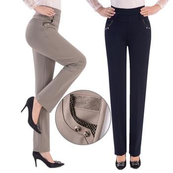 Womens Slim Elastic Pants