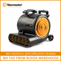 Vacmaster Industrial Blower 650W Powerful Air Blower Floor Dryer For Workshop Hotel Household Carpet Floor AM75W|Blowers| |  -