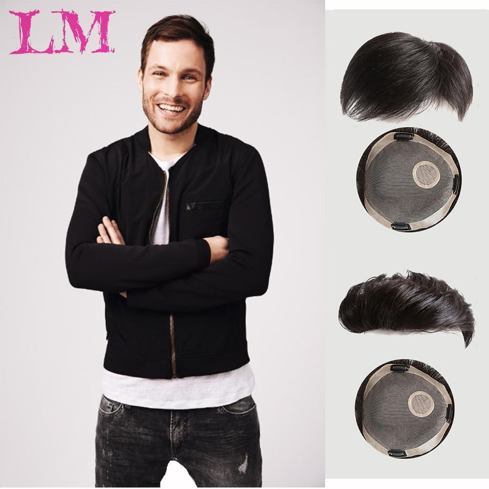 LM наращивание волос в куске волос синтетические волосы на заказ для мужских трендов