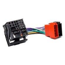 Автомобильный радиоприемник iso гнездовой адаптер переключатель