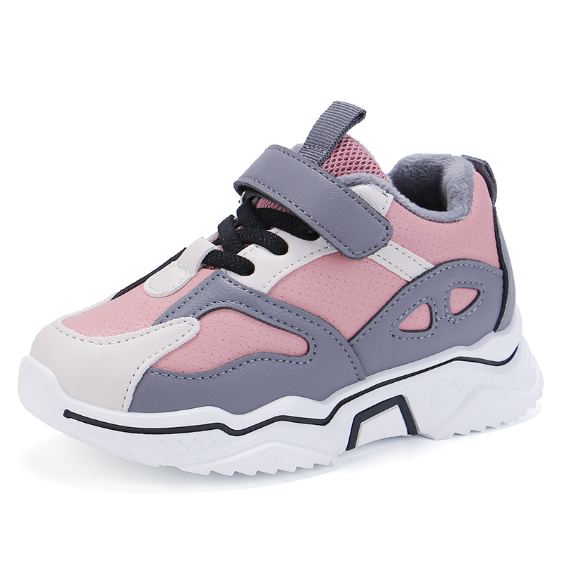 Girls Kids Fashion High Top Sneakers Shoes Size 11-4 New