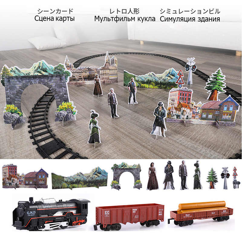 חשמלי רכבת צעצוע מסילות שלט רחוק רכבת דגם רכבת סט רכבות דינמי קיטור RC רכבות סט סימולציה דגם צעצוע סט חדש