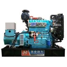 20kw weifang natural gas generator