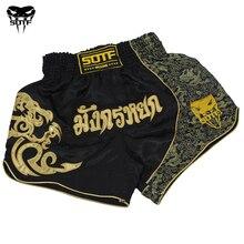 MMA Boxing Shorts Pants Fights Tiger Muay-Thai Fitness Sanda Running Cheap Fist Breathable