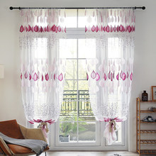 Leaf Printed Perforated Sliding Door Tulle Curtain Sheer Room Balcony Window Screen Drape Curtains Home Decoration(China)