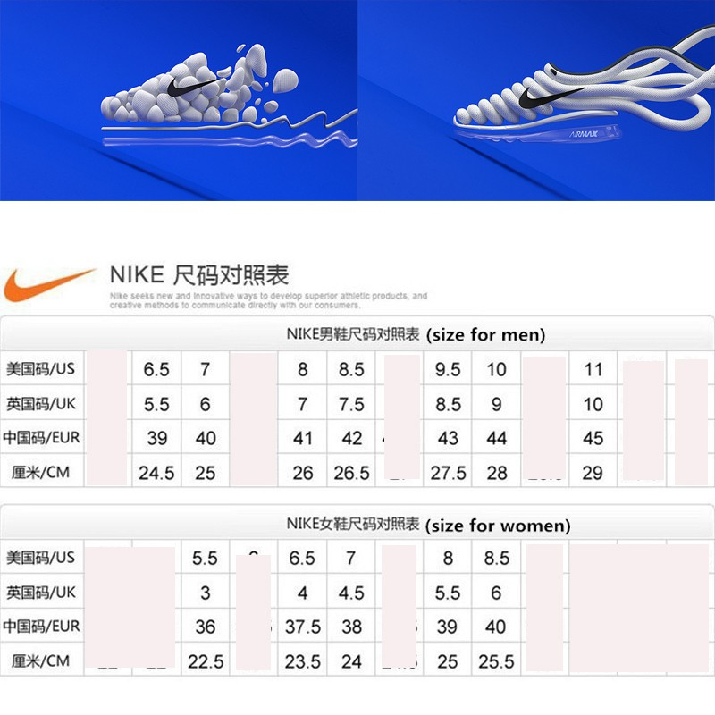 Original Air Max 270 White Ladies Knitted Breathable Suspension Sneakers Running Shoes