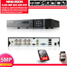 H.265 8CH 5MP 1080P 6 in1 DVR grabadora de vídeo para AHD cámara analógica cámara IP P2P NVR sistema cctv DVR Audio VGA HDMI Ouput(China)