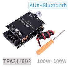 Цифровой усилитель tpa3116 bluetooth 50 hi fi высокая мощность