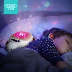 Beiens bebê brinquedos céu estrelado projetor crianças luz da noite crianças brinquedos de sono tiro starlight tartaruga ultra grande-angular de projeção